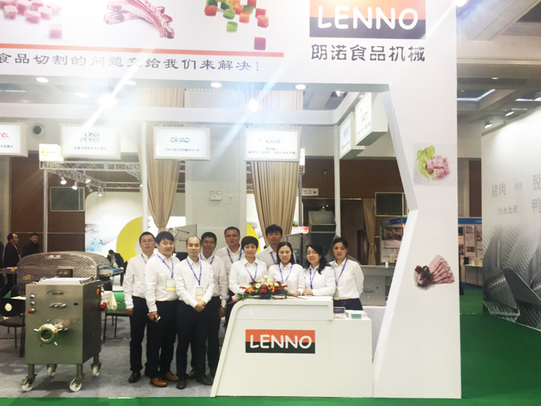 Stand de la fileteadora industrial Ebaki en la feria Cimie 2017 de China.